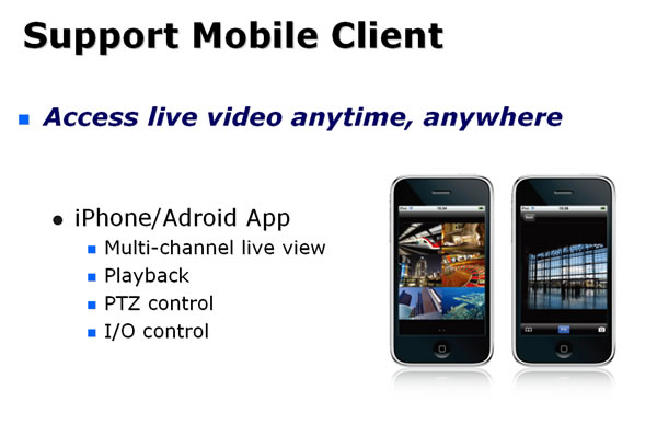 NUUO PBN software - support mobile