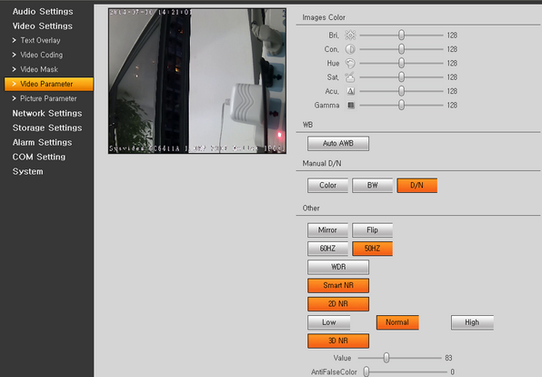 Sysvideo SC6000 Series IP Camera Management Software XCenter UI: Camera Video Parameter Setting